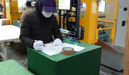 愛知県住宅資材供給会社様