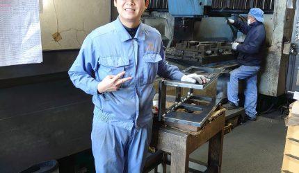 愛知県機械製造会社様